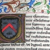 MS C.11 f.1r Illuminated initial C with arms of John Gunthorpe