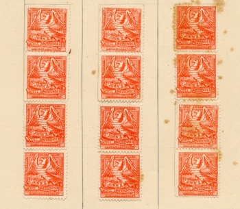 St John's College stamp