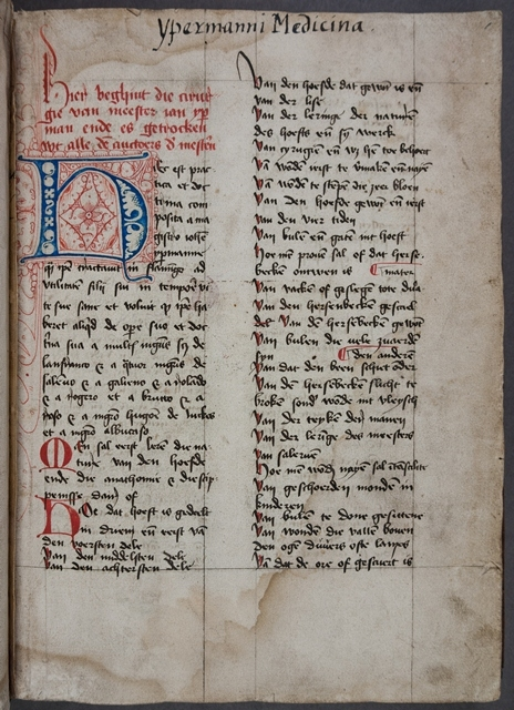 Opening page (folio 1r) of MS A.19