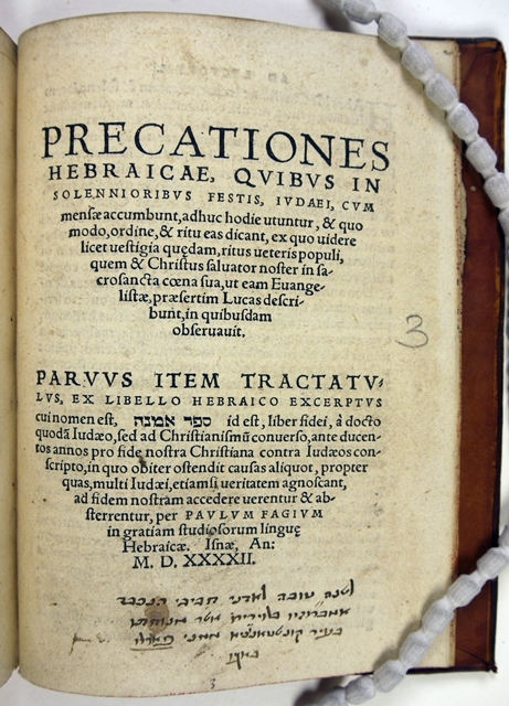 Title page of 'Precationes Hebraicae'