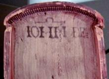 John Dee's name on the text block